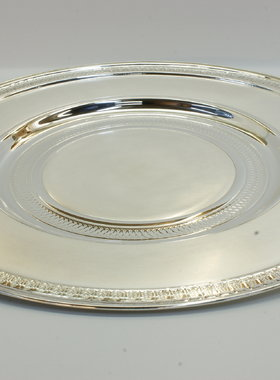 PLATEAU FOR SERVING WITH SILVER COATING